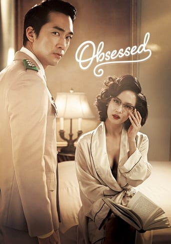 Poster of Obsessed