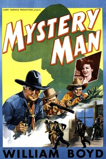 Poster of Mystery Man