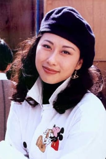 Image of Sally Yeh