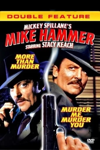Poster of Murder Me, Murder You