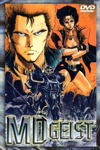 Poster of M.D. Geist