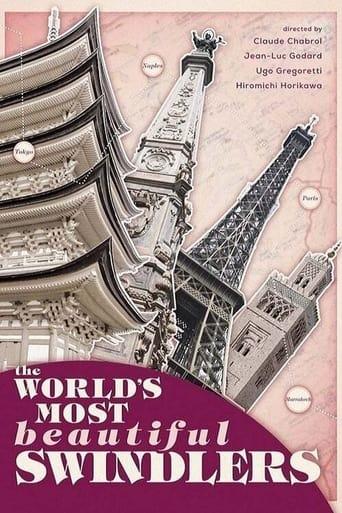 Poster of Le Grand Escroc