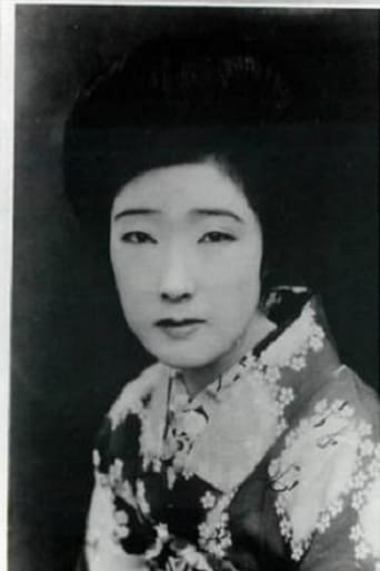 Image of Haruko Sawamura