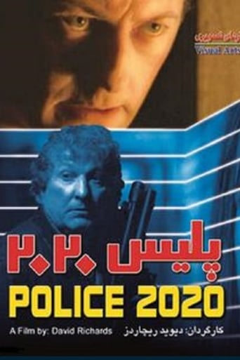 Poster of Police 2020