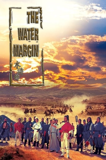 Poster of The Water Margin