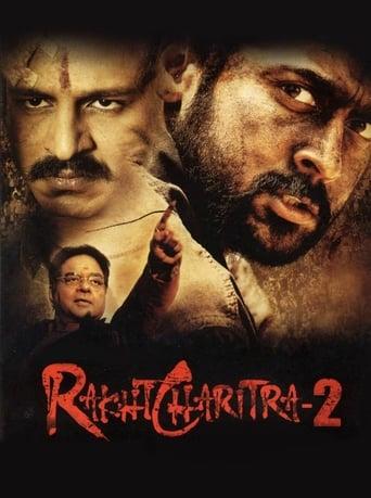 Poster of Rakht Charitra 2