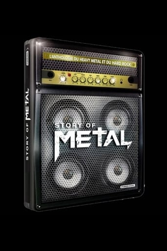 Poster of Story of Metal
