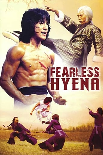 Poster of Fearless Hyena