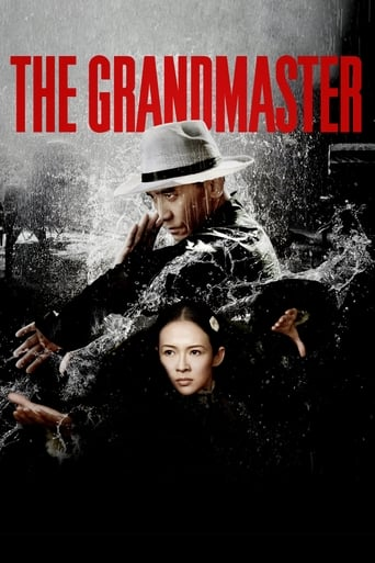 Poster of The Grandmaster