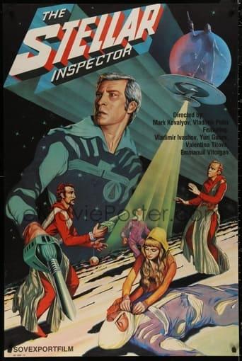 The Star Inspector