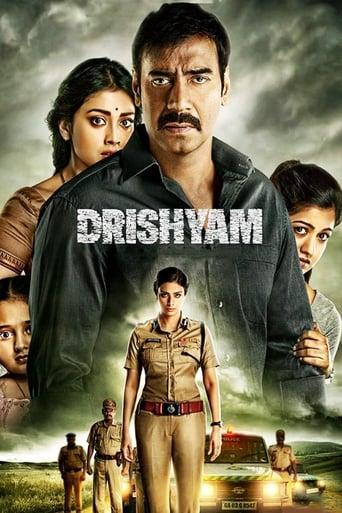 Drishyam poster