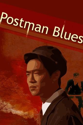 Poster of Postman Blues