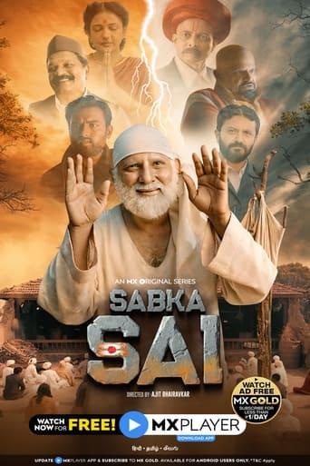 Poster of Sabka Sai