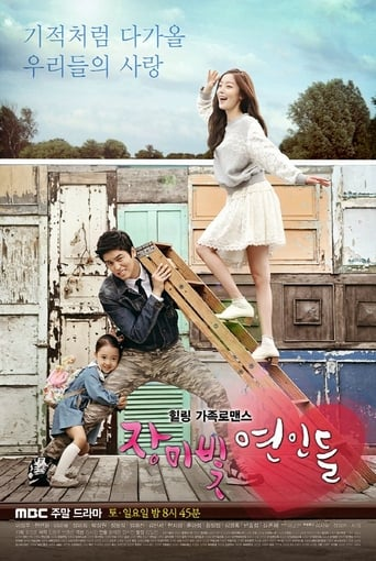Poster of Rosy Lovers