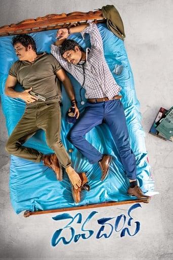 Poster of Devadas