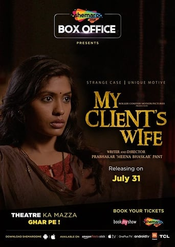 Poster of My Client's Wife