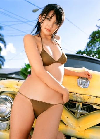 Mami Yamasaki