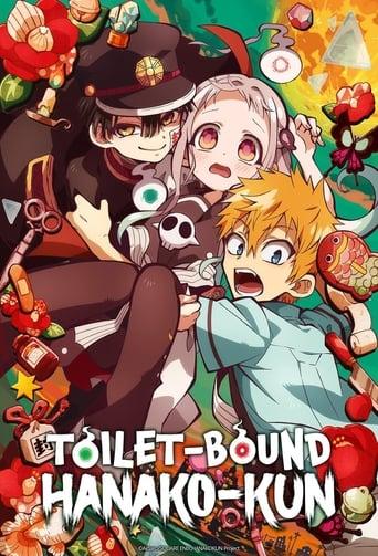 Poster of Toilet-Bound Hanako-kun
