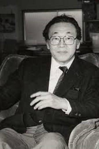 Image of Hōsei Komatsu