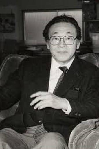 Image of Hôsei Komatsu