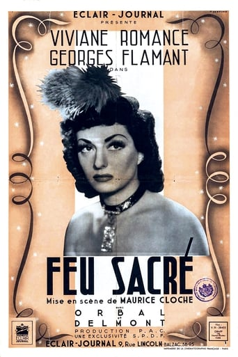 Poster of Feu Sacré