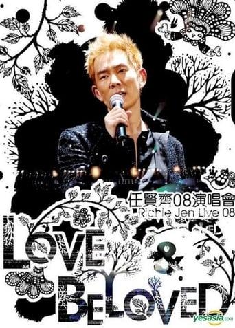 任贤齐Love Beloved演唱会