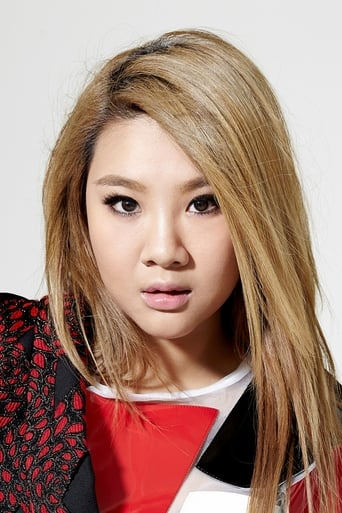 Image of Joyce Cheng