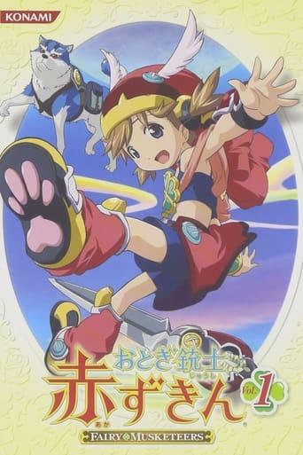 Poster of Otogi-Juushi Akazukin
