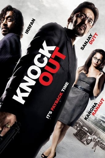 Poster of Knock Out