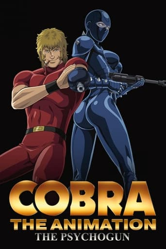 Poster of Cobra The Animation: The Psycho-Gun