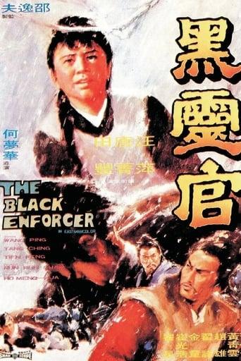 Poster of The Black Enforcer