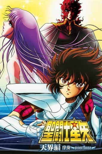 Poster of Saint Seiya Heaven Chapter: Overture