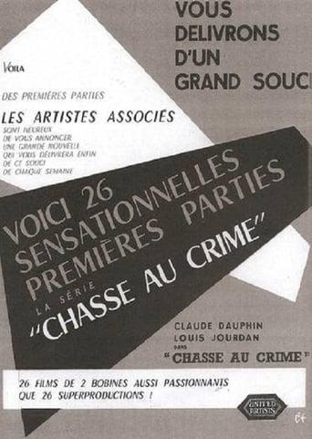Poster of Paris Precinct