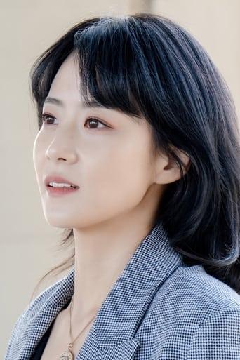 Image of Ryu Hyun-kyung
