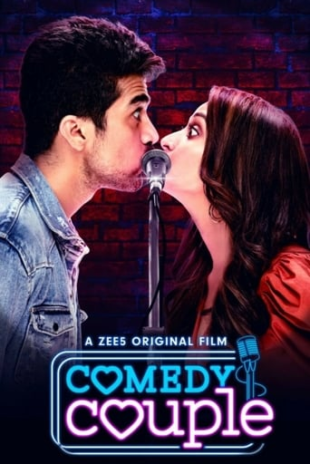 Poster of Comedy Couple