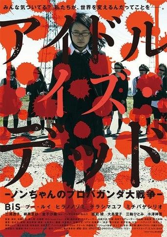 Poster of Idol is Dead: Non-chan's Propaganda Major War