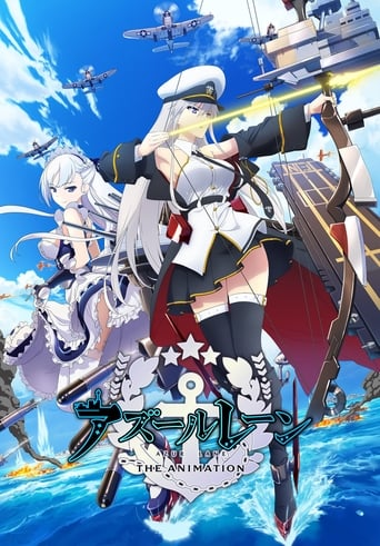 Poster of アズールレーン