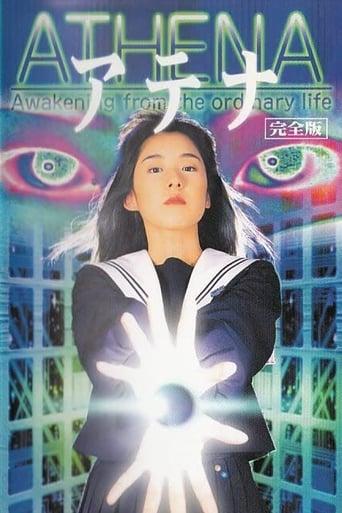Poster of ATHENA