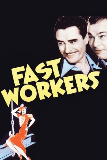 Poster of Fast Workers