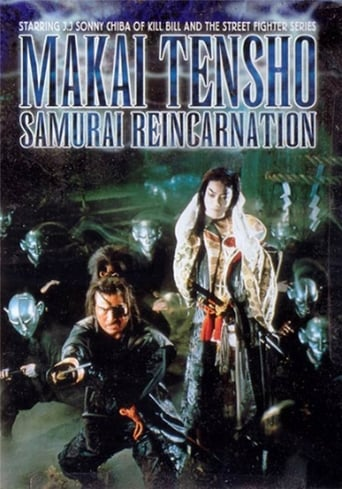 Poster of Samurai Reincarnation