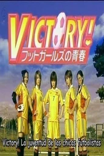 Victory! Futto ga-ruzu no seishun