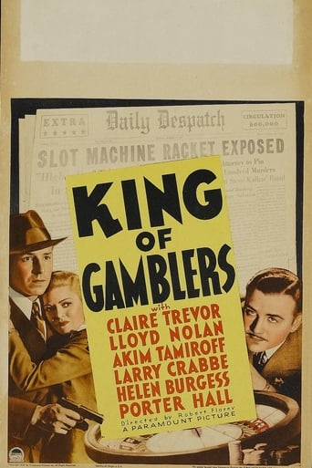 Poster of King of Gamblers