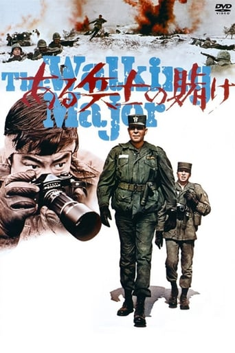 Poster of The Walking Major