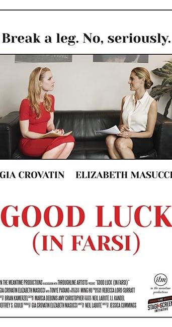 Good Luck: In Farsi