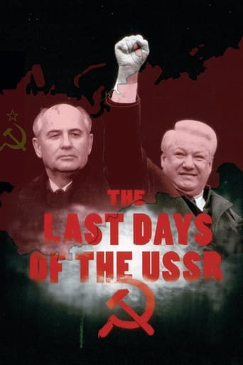 Poster of The Last Days of the USSR
