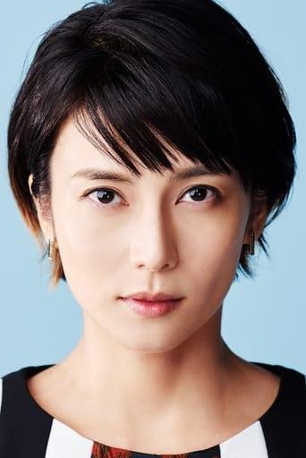 Image of Kou Shibasaki