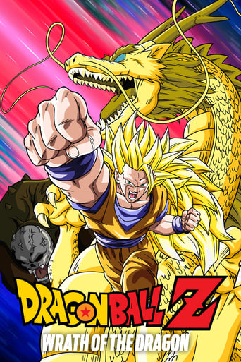 Poster of Dragon Ball Z: Wrath of the Dragon