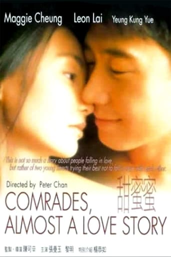 Poster of Comrades: Almost a Love Story