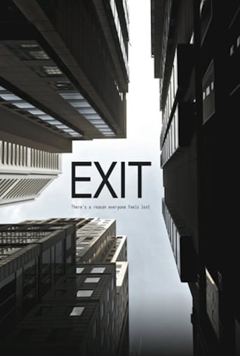 Poster of Exit