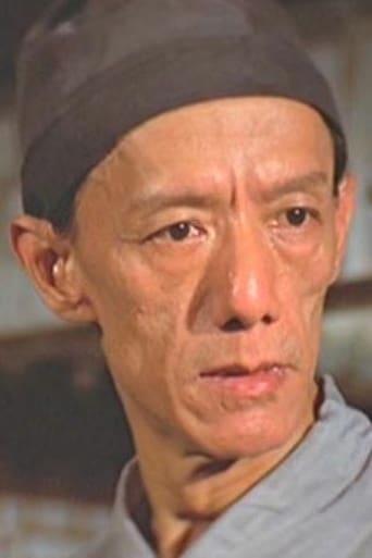 Image of Tsang Choh-Lam